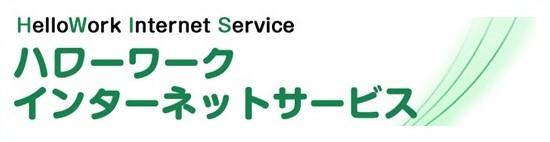http://www.city.shimonoseki.lg.jp/